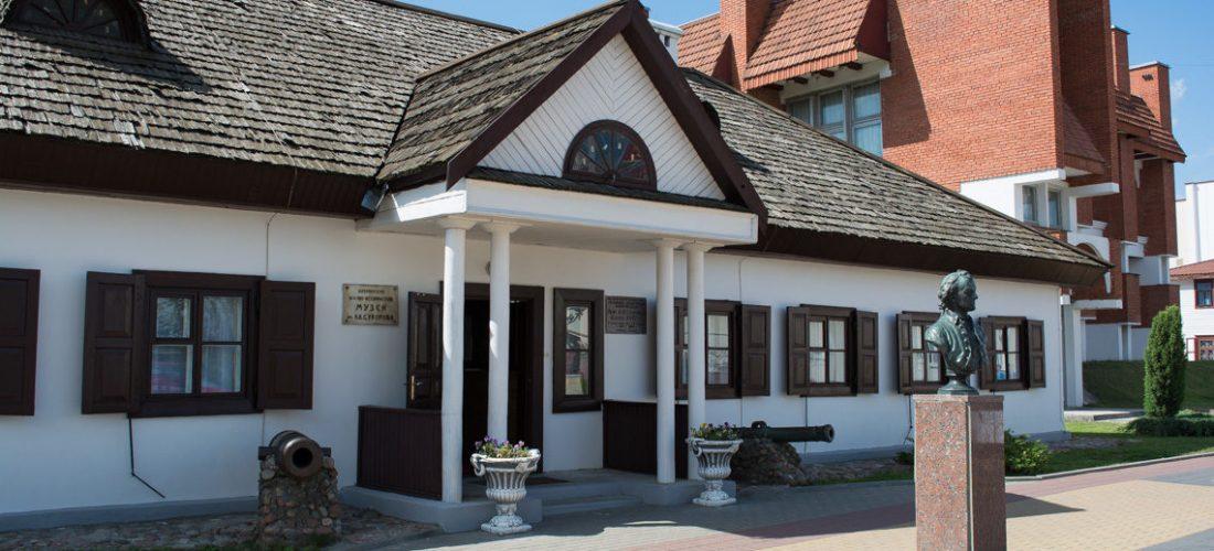 Кобринский музей им. А.В. Суворова