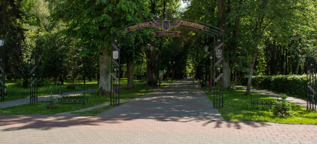 Парк имени А.В.Суворова